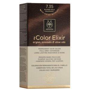 00-10-16-045-hair-color-kit-n7-c16ovy39mq